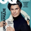 GQ Russia January 2019 Photographer: Danil Golovkin