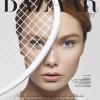 Harper's Bazaar Indonesia Beautybook July 2013 Photographer: Glenn Prasetya