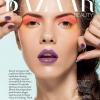 Harper's Bazaar Indonesia Beautybook June 2012 Photographer: Glenn Prasetya